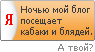 yandex-banner.png