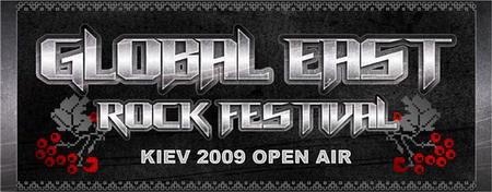 Global East Festival