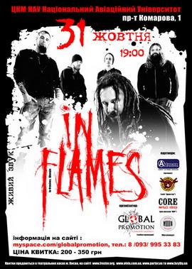 In Flames в Киеве
