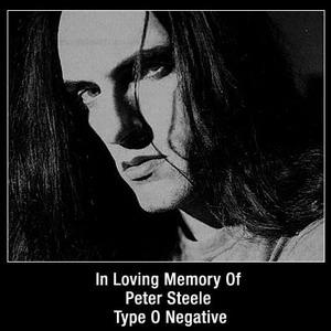 Слухи о смерти Питера Стила