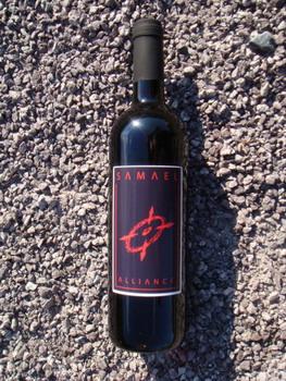Вино от группы SAMAEL