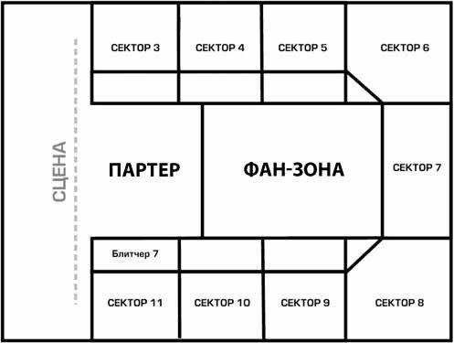 Схема зала - Одесса