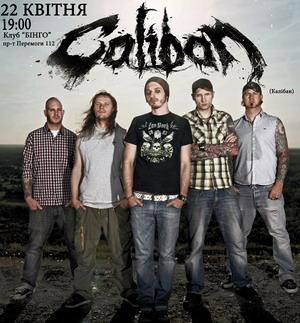 Caliban в Киеве - 22 апреля