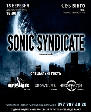SONIC SYNDICATE в Киеве