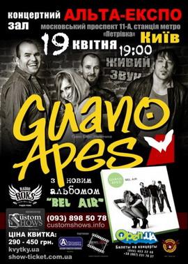 GUANO APES в Киеве - 19 апреля
