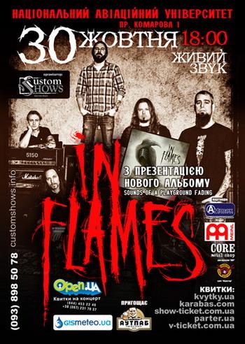 IN FLAMES в Киеве 30 октября 2011