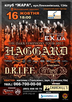 HAGGARD в Харькове  - 16 октября 2011